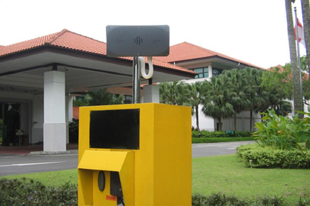Long Range RFID System2