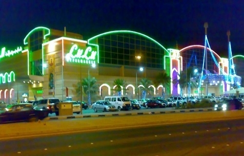 LuLu Hypermarket - Dring Ring Road