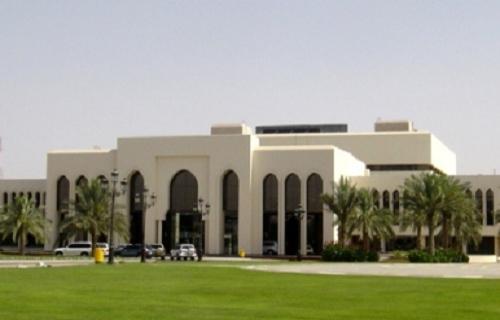 Al Ain Municipality