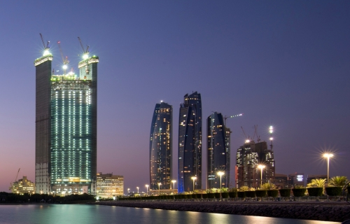 ADNOC New Corporate Headquarters