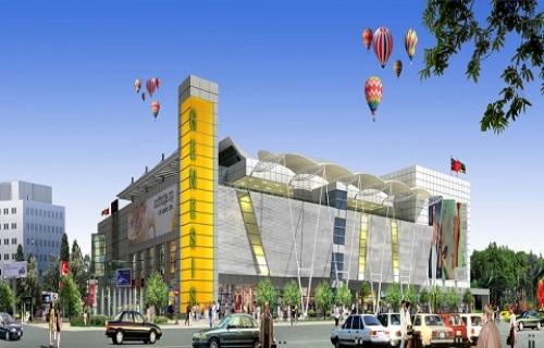 Genesis Mall
