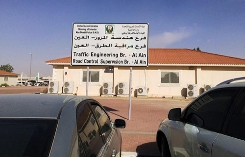 Investigation & Drugs Building, Al Ain for AD Police GHQ
