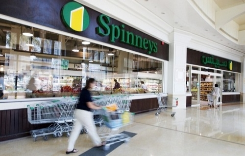 Spinneys Thanya Road, Ras Al Khaima
