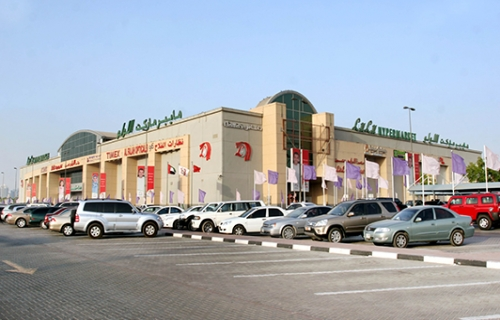 Lulu International Sharjah